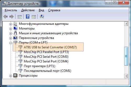 TEC printer drivers